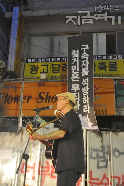 용산참사 반년 추모 콘서트