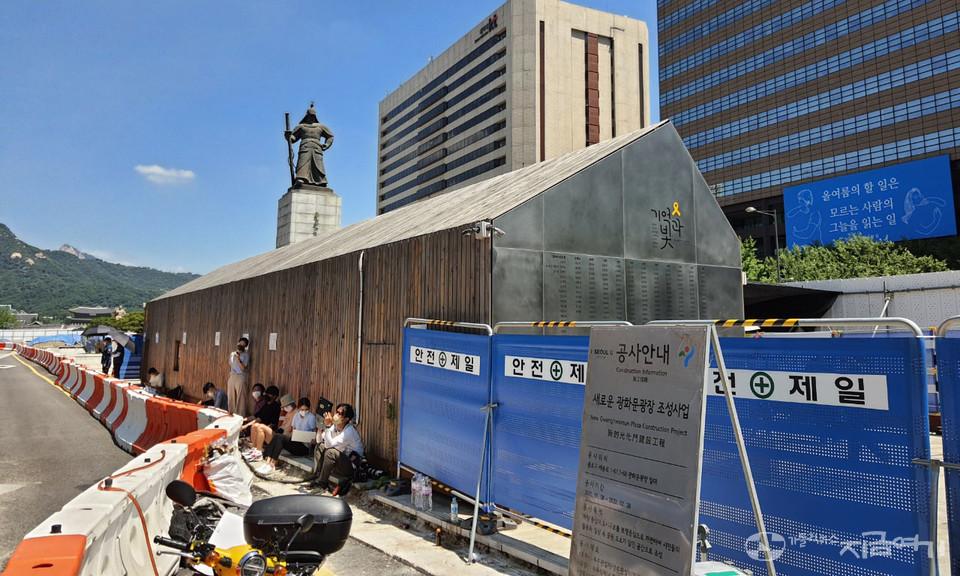 철거 예정일인 오늘 오전 세월호기억관 건물. ⓒ김수나 기자
